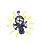 女子剣道部 ゆる美ちゃん(個別スタンプ:32)