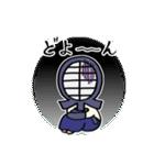 女子剣道部 ゆる美ちゃん(個別スタンプ:33)