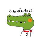 ゆかりのすたんぷ(個別スタンプ:02)