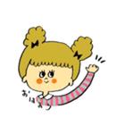 ゆかりのすたんぷ(個別スタンプ:03)
