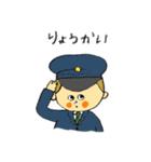 ゆかりのすたんぷ(個別スタンプ:07)