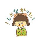 ゆかりのすたんぷ(個別スタンプ:10)