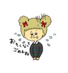 ゆかりのすたんぷ(個別スタンプ:12)