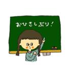ゆかりのすたんぷ(個別スタンプ:13)