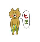 ゆかりのすたんぷ(個別スタンプ:21)
