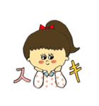 ゆかりのすたんぷ(個別スタンプ:27)