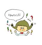 ゆかりのすたんぷ(個別スタンプ:29)