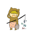 ゆかりのすたんぷ(個別スタンプ:31)