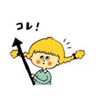 ゆかりのすたんぷ(個別スタンプ:32)