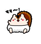 ベビーしまりすちゃん 〜赤ちゃんの主張〜(個別スタンプ:01)
