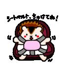 ベビーしまりすちゃん 〜赤ちゃんの主張〜(個別スタンプ:03)