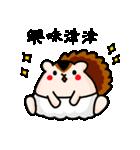 ベビーしまりすちゃん 〜赤ちゃんの主張〜(個別スタンプ:04)