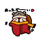 ベビーしまりすちゃん 〜赤ちゃんの主張〜(個別スタンプ:07)