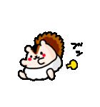 ベビーしまりすちゃん 〜赤ちゃんの主張〜(個別スタンプ:11)