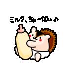 ベビーしまりすちゃん 〜赤ちゃんの主張〜(個別スタンプ:17)