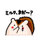 ベビーしまりすちゃん 〜赤ちゃんの主張〜(個別スタンプ:18)