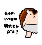 ベビーしまりすちゃん 〜赤ちゃんの主張〜(個別スタンプ:19)