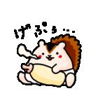 ベビーしまりすちゃん 〜赤ちゃんの主張〜(個別スタンプ:21)