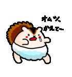 ベビーしまりすちゃん 〜赤ちゃんの主張〜(個別スタンプ:22)