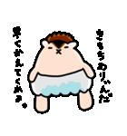 ベビーしまりすちゃん 〜赤ちゃんの主張〜(個別スタンプ:23)