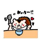 ベビーしまりすちゃん 〜赤ちゃんの主張〜(個別スタンプ:24)