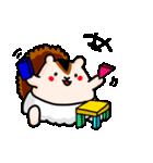 ベビーしまりすちゃん 〜赤ちゃんの主張〜(個別スタンプ:25)