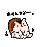 ベビーしまりすちゃん 〜赤ちゃんの主張〜(個別スタンプ:26)
