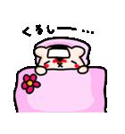 ベビーしまりすちゃん 〜赤ちゃんの主張〜(個別スタンプ:28)