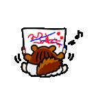 ベビーしまりすちゃん 〜赤ちゃんの主張〜(個別スタンプ:30)
