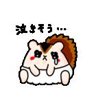 ベビーしまりすちゃん 〜赤ちゃんの主張〜(個別スタンプ:31)