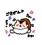 ベビーしまりすちゃん 〜赤ちゃんの主張〜(個別スタンプ:33)