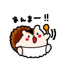 ベビーしまりすちゃん 〜赤ちゃんの主張〜(個別スタンプ:35)