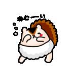 ベビーしまりすちゃん 〜赤ちゃんの主張〜(個別スタンプ:37)