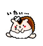 ベビーしまりすちゃん 〜赤ちゃんの主張〜(個別スタンプ:39)
