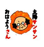 おじさんと死語5(個別スタンプ:02)