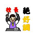 おじさんと死語5(個別スタンプ:03)