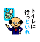 おじさんと死語5(個別スタンプ:04)