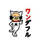 おじさんと死語5(個別スタンプ:05)
