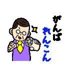 おじさんと死語5(個別スタンプ:06)