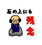 おじさんと死語5(個別スタンプ:07)