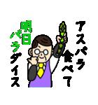 おじさんと死語5(個別スタンプ:08)