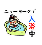 おじさんと死語5