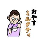 おじさんと死語5(個別スタンプ:19)