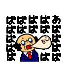 おじさんと死語5(個別スタンプ:29)