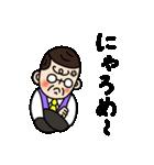 おじさんと死語5(個別スタンプ:30)