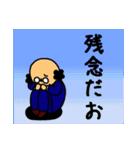 おじさんと死語5(個別スタンプ:34)