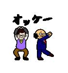 おじさんと死語5(個別スタンプ:35)