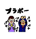 おじさんと死語5(個別スタンプ:36)