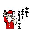おじさんと死語5(個別スタンプ:38)