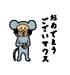 おじさんと死語5(個別スタンプ:39)